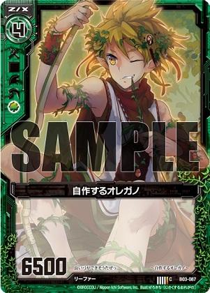 card_130107.jpg