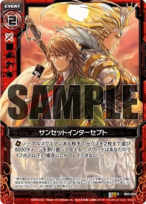 card_130108.jpg