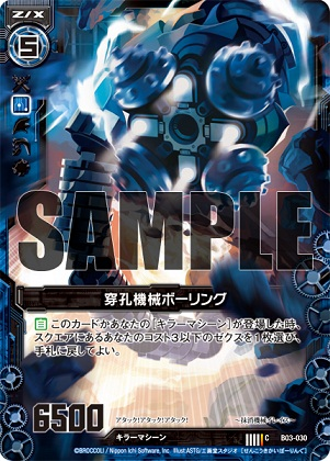card_130109.jpg