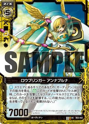 card_130110.jpg