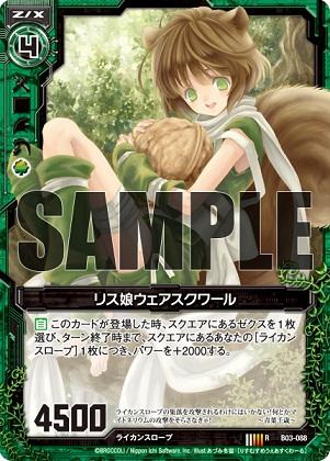 card_130115.jpg