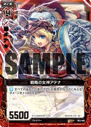 card_130116.jpg