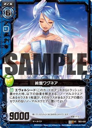 card_130117.jpg