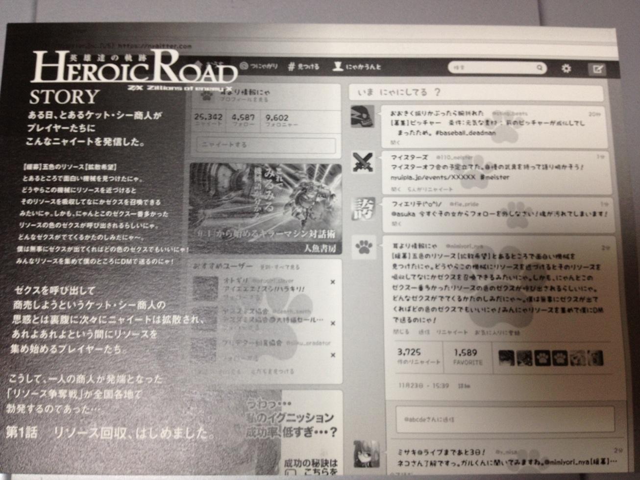download_20121125212140.jpg