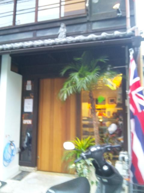 玄関 Fukumimi