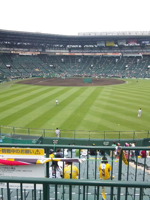 甲子園球場試合前