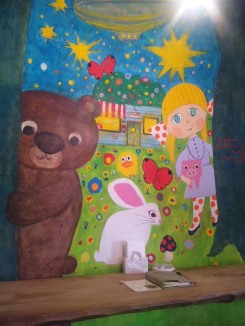 店内の壁画 1