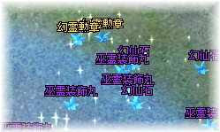 20121231_04.png