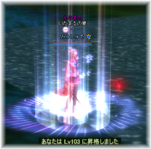 20130101_05.png