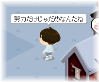 20130107_05.png