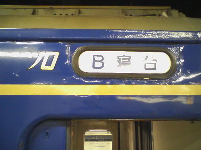 SA3A1261.jpg