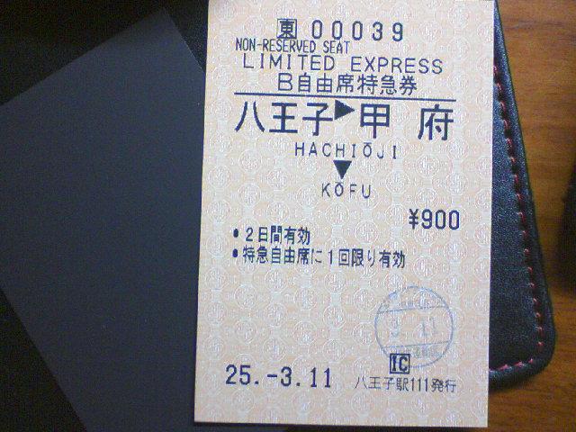 SA3A1707.jpg