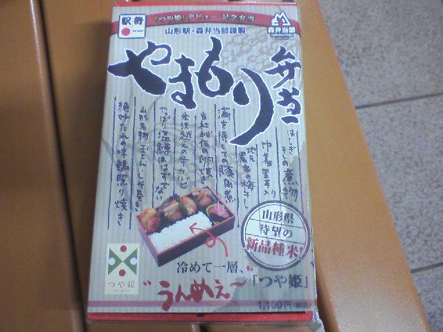 moblog_aa8a40c9.jpg
