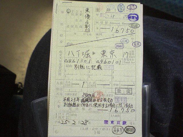 moblog_b306e4e0.jpg