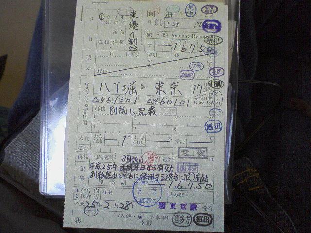 moblog_e1c559fb.jpg