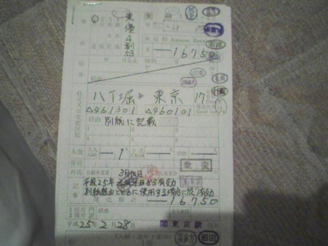 moblog_e70e10b9.jpg