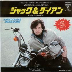 John Mellencamp - Jack Diane1