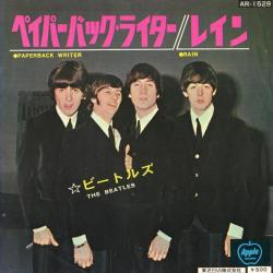 The Beatles - Paperback Writer2