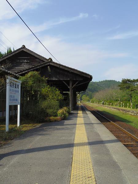 嘉例川駅5