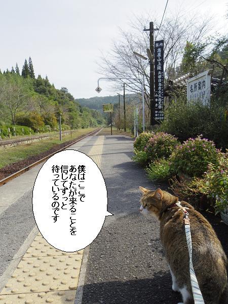 嘉例川駅8