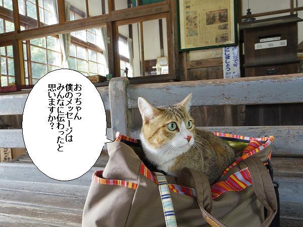 嘉例川駅13