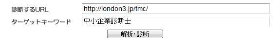 SEOSHINDANSHI.jpg