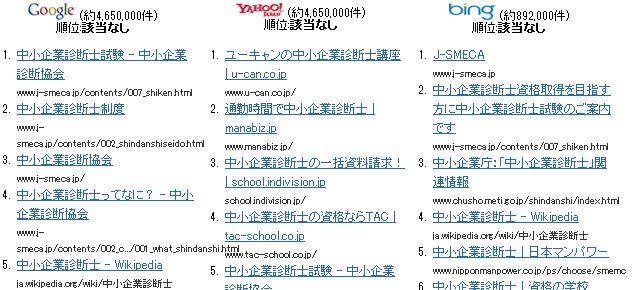 SEOSHONDANSHI2.jpg