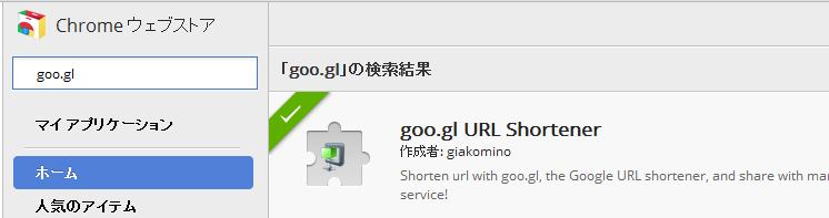 googl01.png