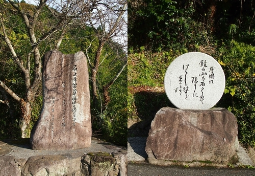 241124 田川27