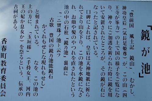 241124 田川46-1