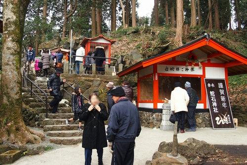 250105 蛇石神社7