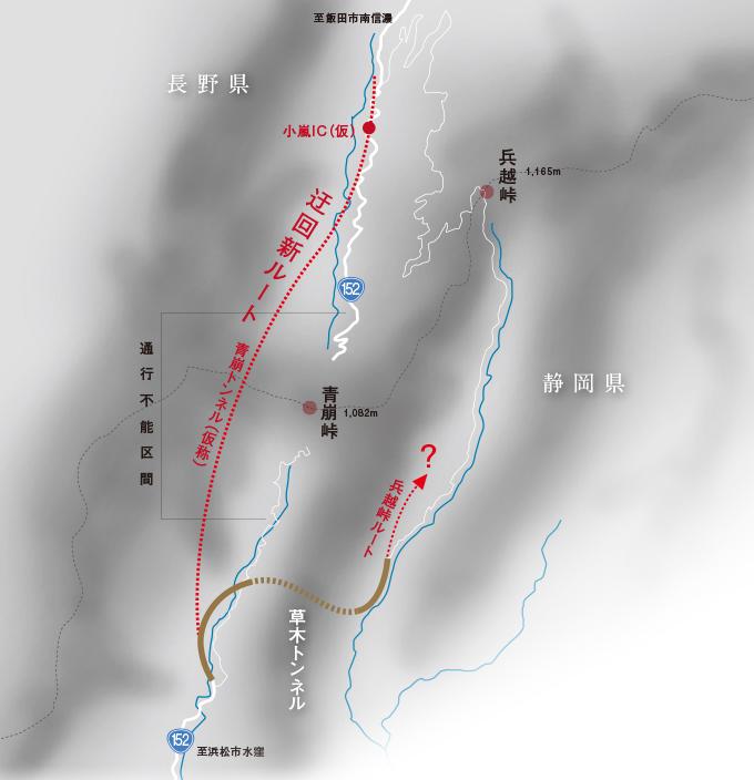 152号線青崩峠トンネル新ルート1411ooshikamap00.jpg