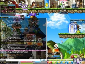 Maple131204_160003.jpg