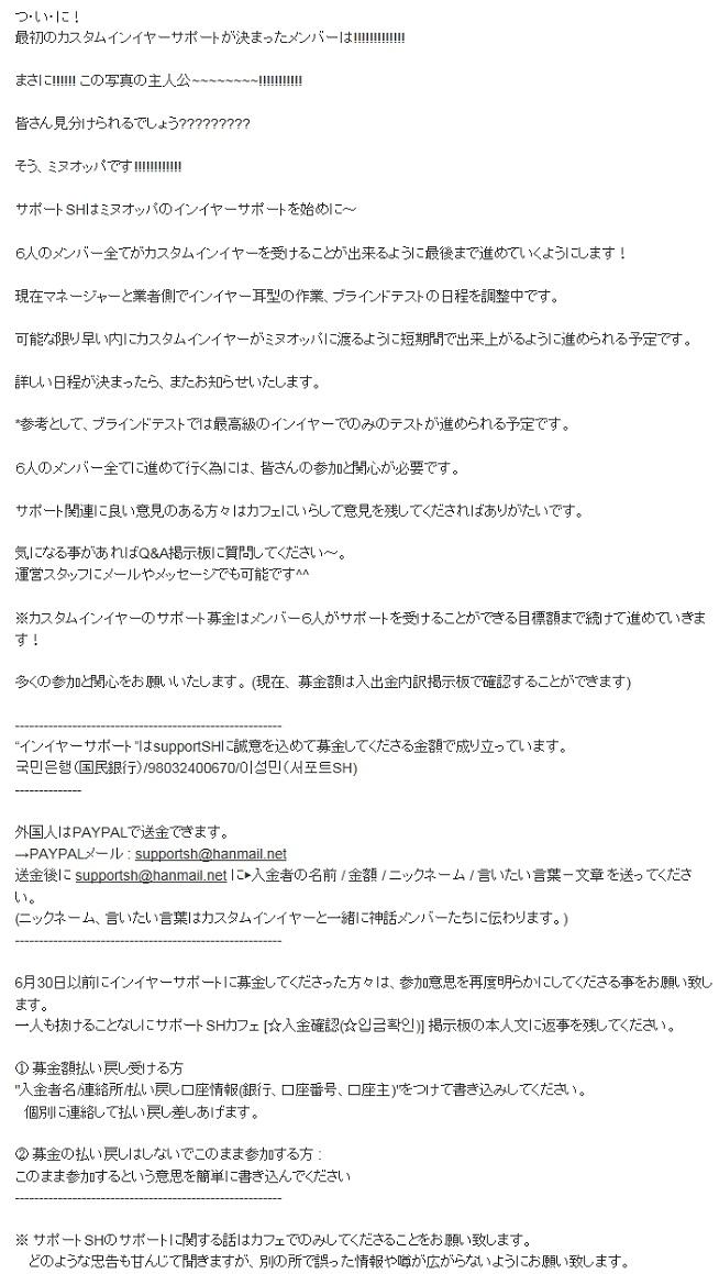 2012-07-23 14;22;41