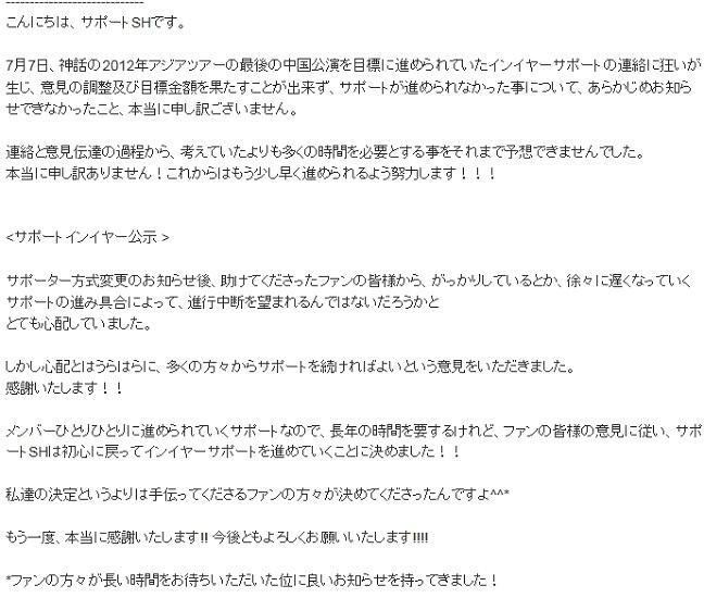1-2012-07-23 14;30;33