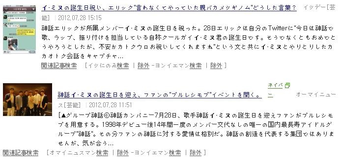 2012-07-30 01;06;10