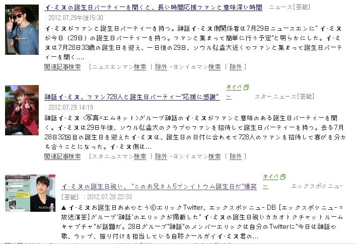 2012-07-30 01;05;21