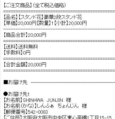 2012-08-24 14;30;36