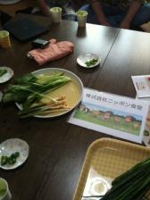 いのちお茶会2012.10.08 ニッポン食堂
