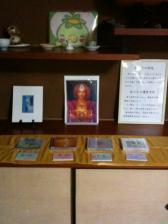 福井さん CD