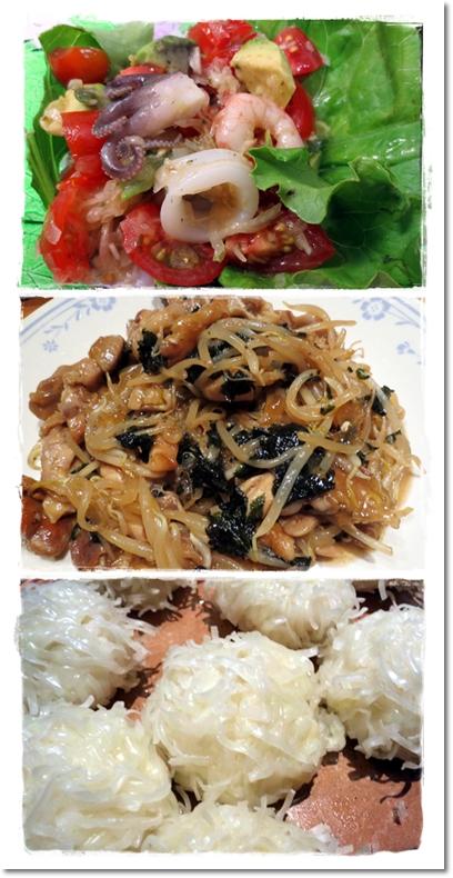 2012・9・12・海鮮サラダ