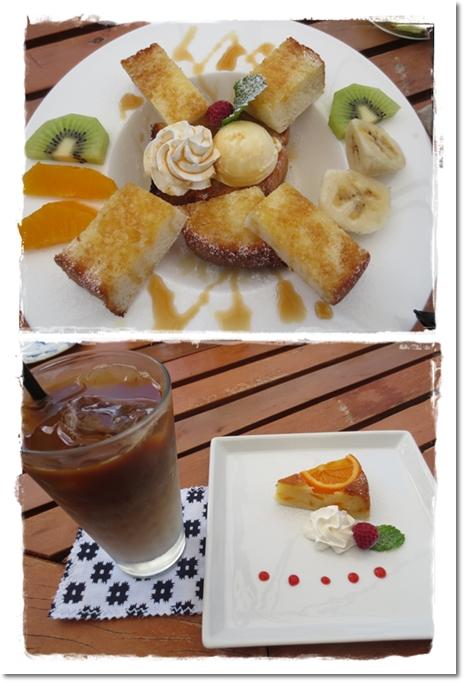Cafe RockyGarden -8