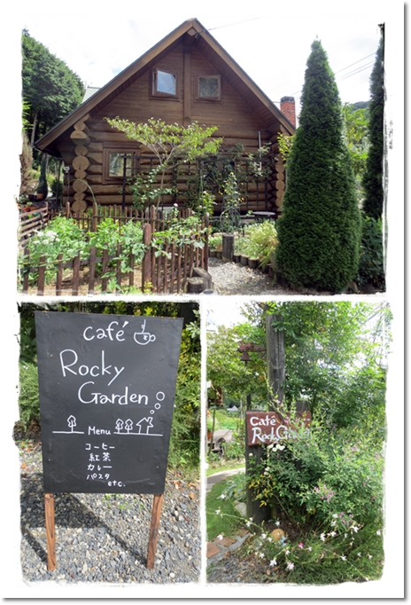 Cafe RockyGarden -6