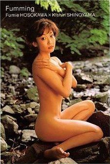 細川ふみえ8