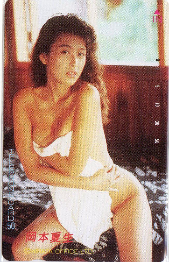 岡本夏生5