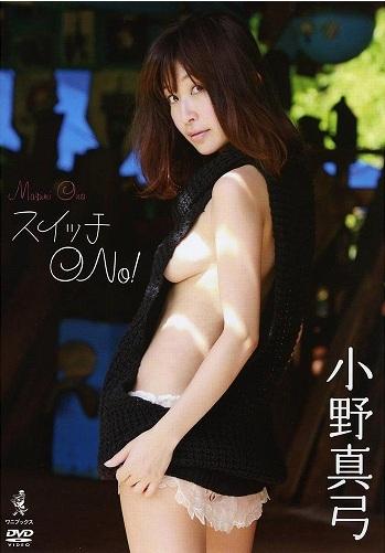 小野真弓8