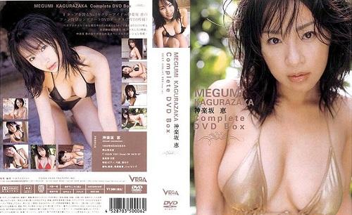 神楽坂恵10