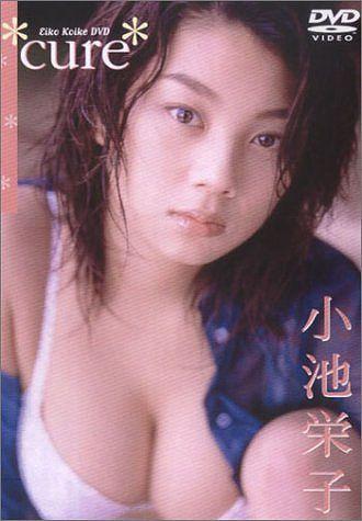 小池栄子14