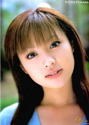 深田恭子2