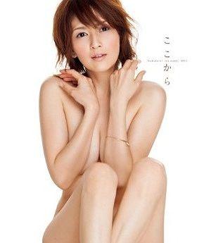 吉井怜13